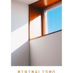 Minimalismo como corriente artística